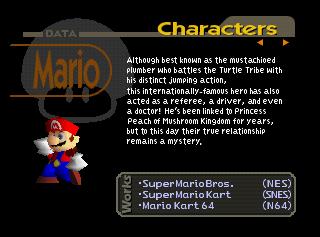 N64 Bios
