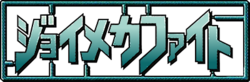 Joy Mech Fight logo.png