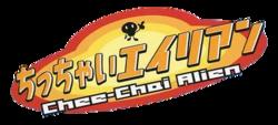 Chee-Chai Alien logo.png