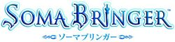 Soma Bringer logo.jpg