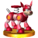 RushTrophy3DS.png