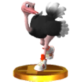 ExpressoTrophy3DS.png