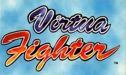 Virtua Fighter logo.jpg