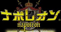 Napoleon logo.jpg