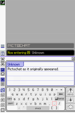 Ds chat room