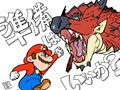 Mario and Rathalos artwork.jpg