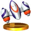 RocketBeltTrophy3DS.png