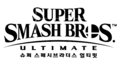 SSB Ultimate KR Logo.png