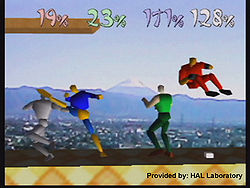 Screenshot of the game.